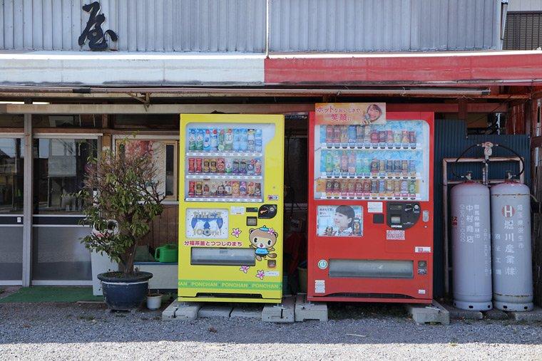 茂林寺の駐車場にある自販機