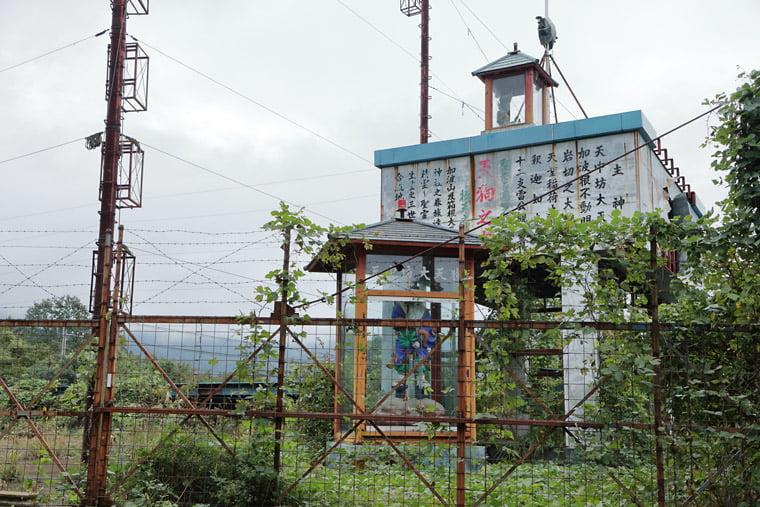 3合目付近の宗教施設跡