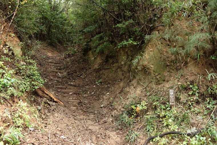 加波山の登山道入り口