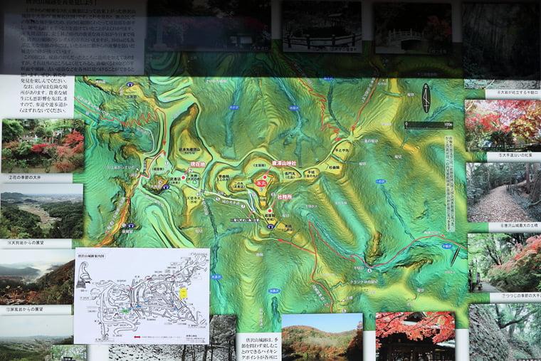 唐沢山城跡の案内MAP