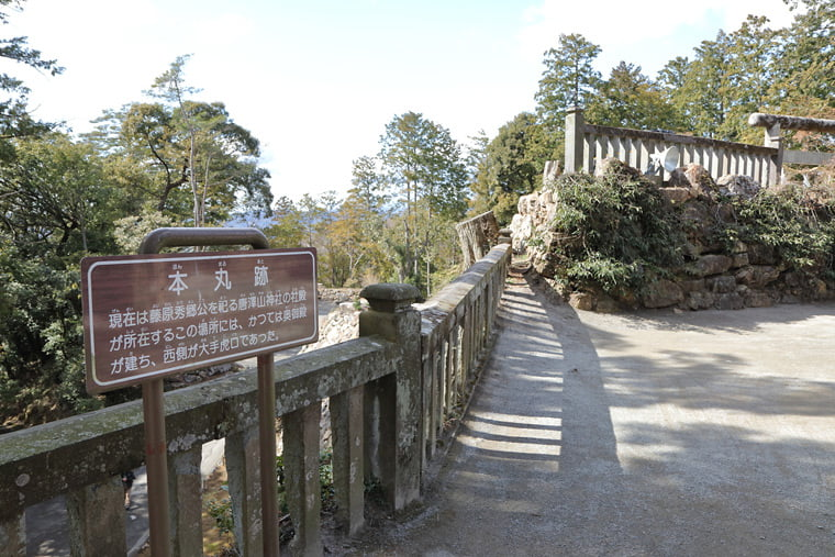 唐沢山城の本丸跡