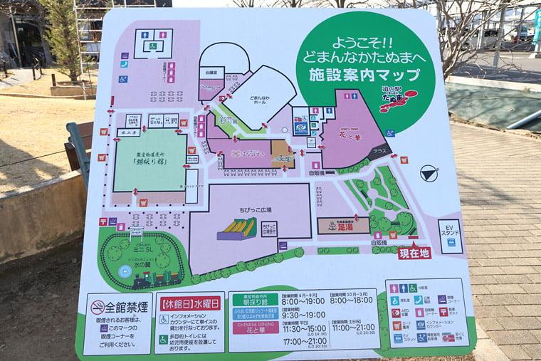 道の駅どまんなか たぬまの館内マップ