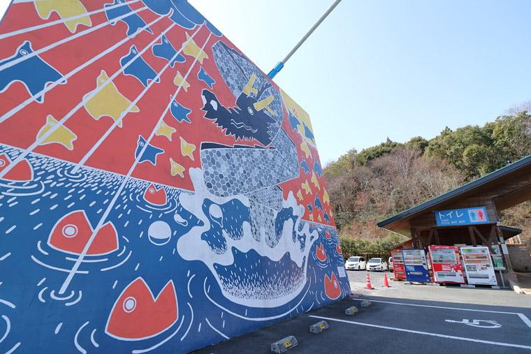 竜神大吊橋の壁画