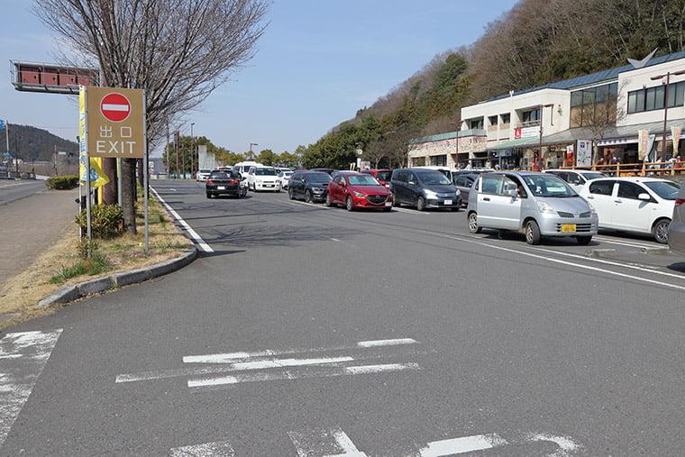道の駅 奥久慈だいごの駐車場
