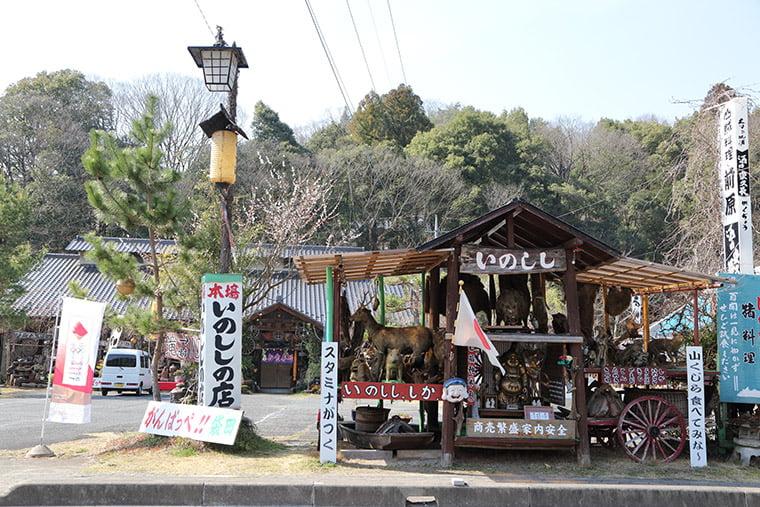 袋田の滝にあるジビエ料理店