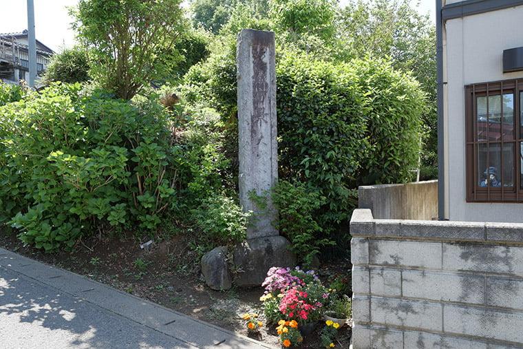 茨城百景 大宝八幡の石碑