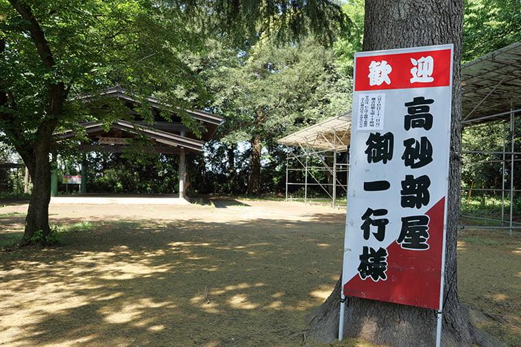 大宝八幡宮の相撲場