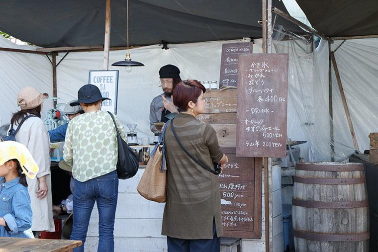 益子陶器市の豆カレーのカフェテナント