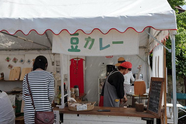 益子陶器市の豆カレー