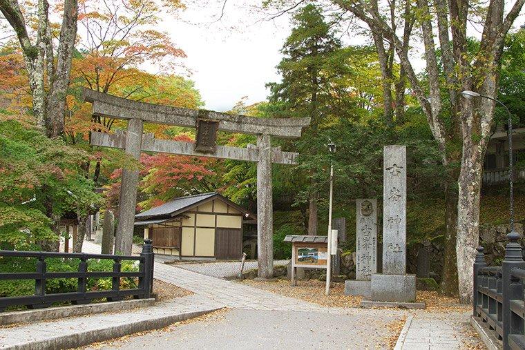 古峯神社の大鳥居