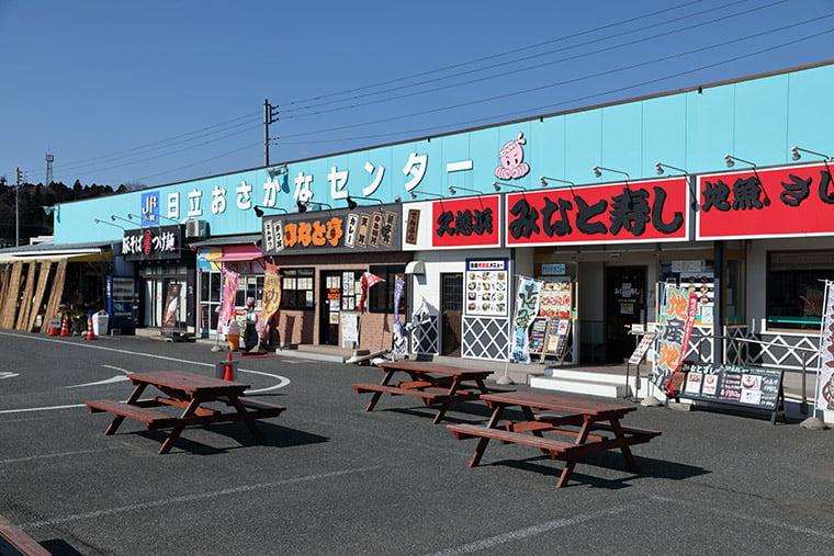 道の駅日立おさかなセンターの食事処