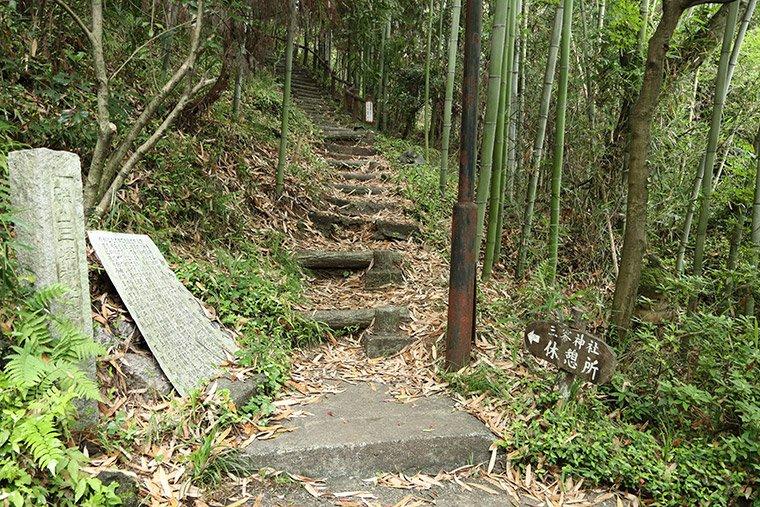 磯山三峰神社登山道
