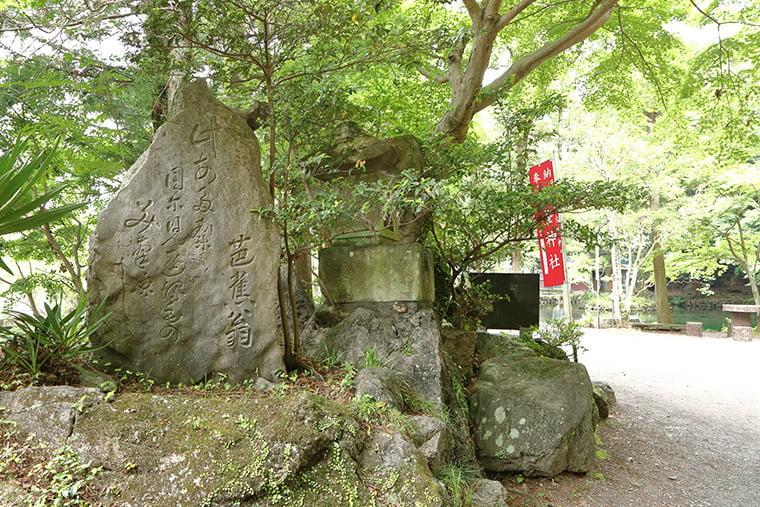 涌釜神社の境内にある松尾芭蕉の碑