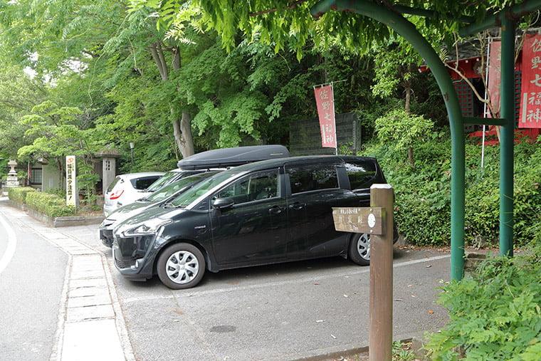磯山公園の駐車場