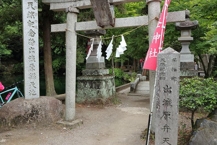 涌釜神社の鳥居
