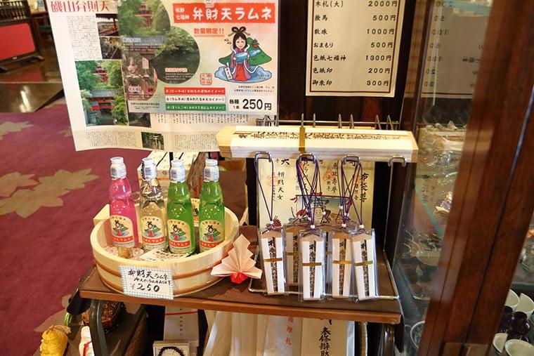 磯山弁財天の絵馬・木札・御朱印の販売風景