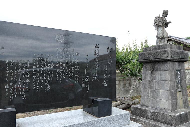 旧上岡小学校の二宮金次郎像