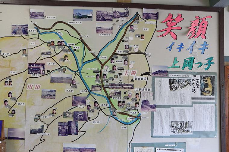 旧上岡小学校の展示パネル