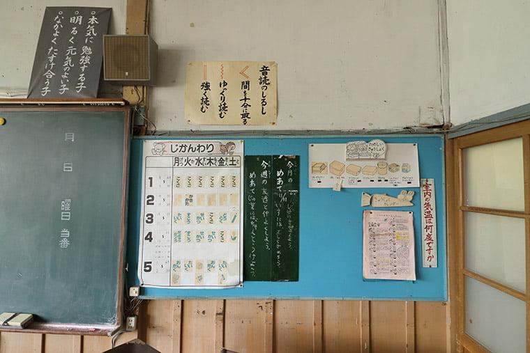 旧上岡小学校の掲示板