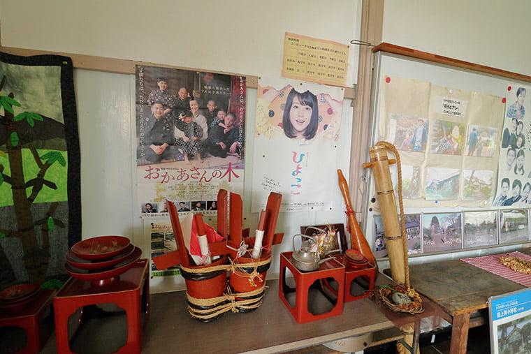 旧上岡小学校が登場する作品