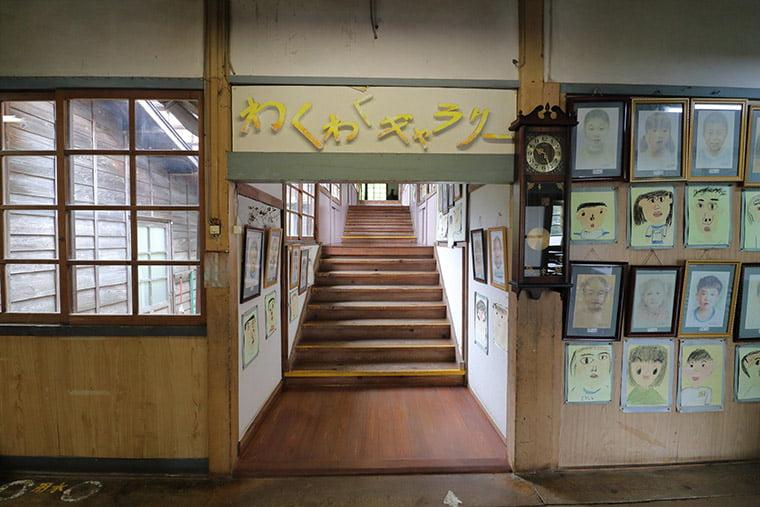 旧上岡小学校のわくわくギャラリー