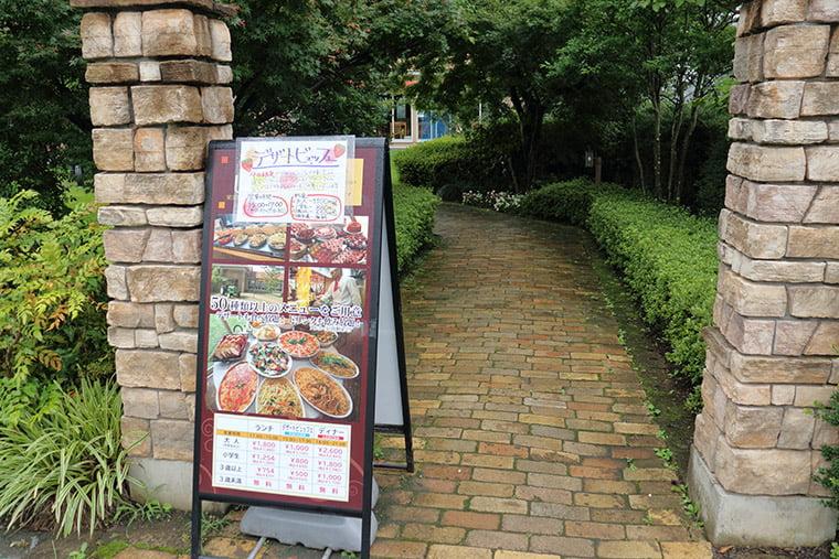 レストラン「いちご一会」の入り口