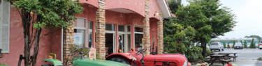 スイーツ工房「ベリーベリーマルシェ」とトラクター