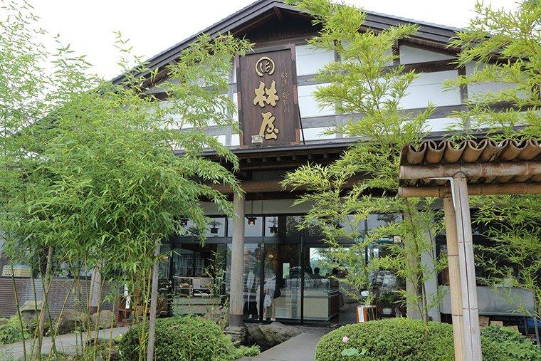 林屋川魚店の正面