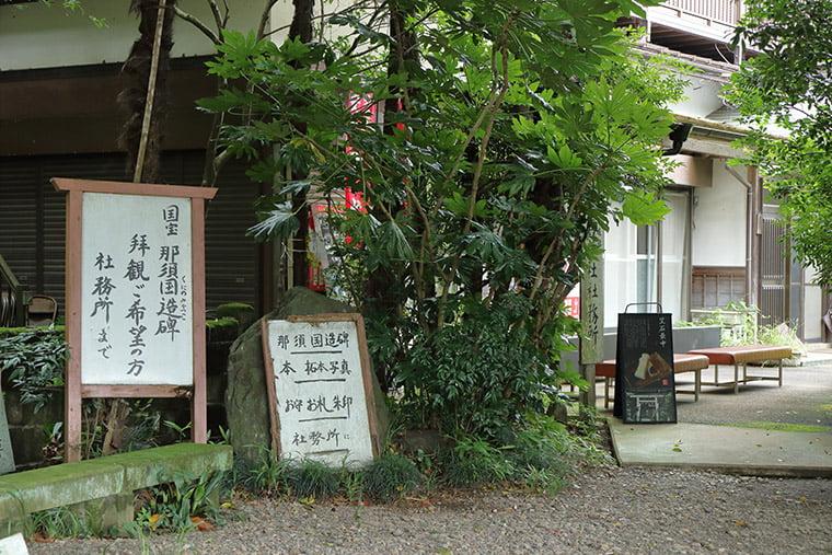 笠石神社の社務所