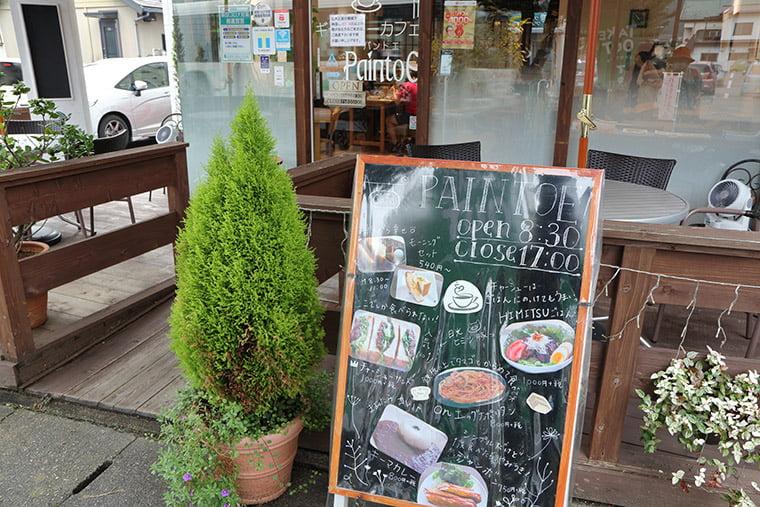 鬼怒川温温泉のカフェ