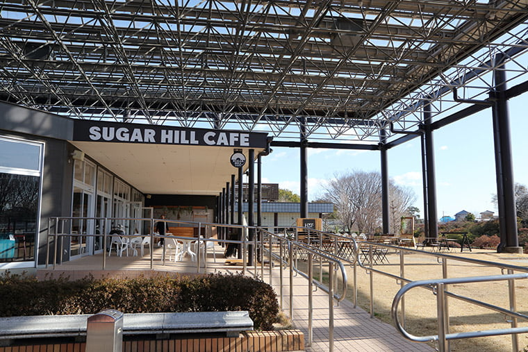 SUGAR HILL CAFE