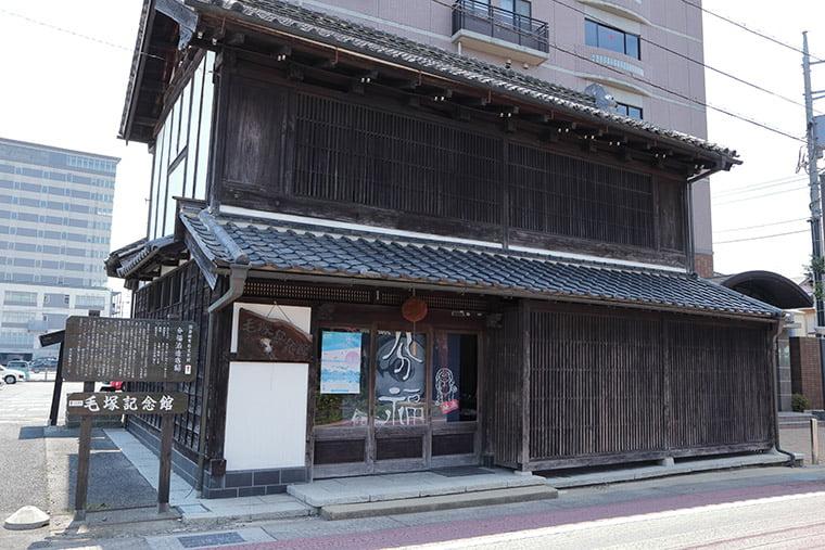 分福酒造店舗(毛塚記念館)