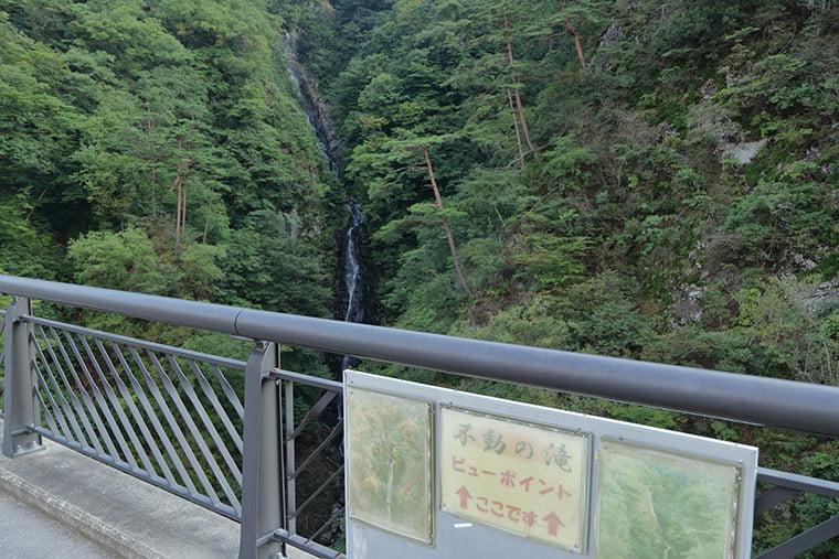 不動の滝のビュースポット