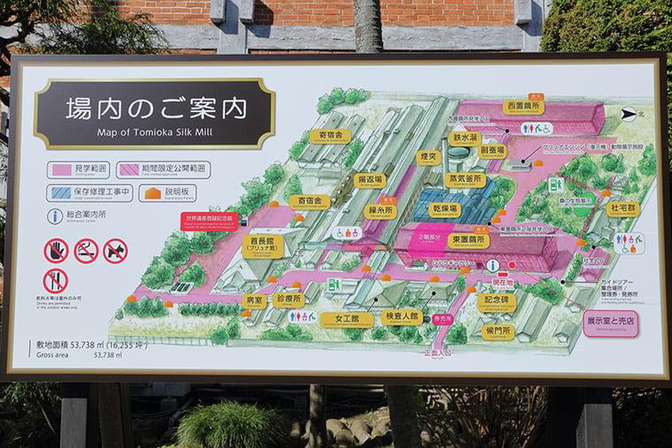 富岡製糸場の場内案内板