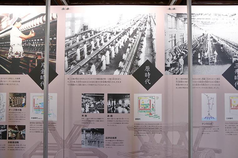 富岡製糸場の労働環境案内パネル