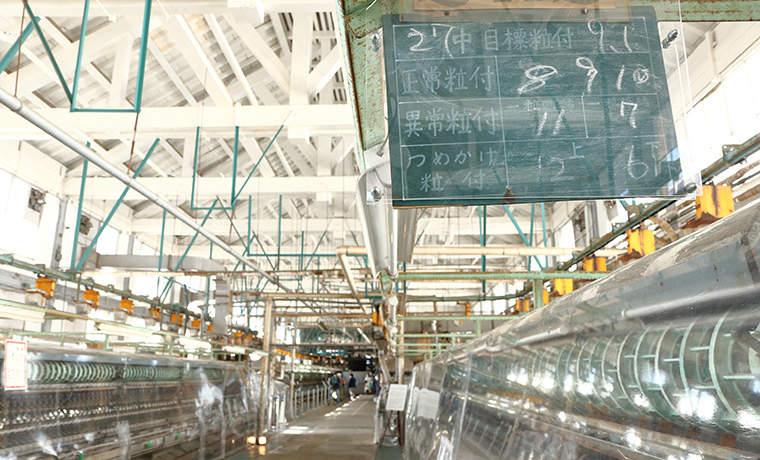 富岡製糸場の繰糸所館内