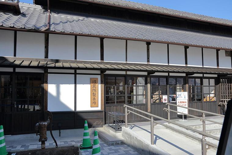 旧韮塚製糸場の外観