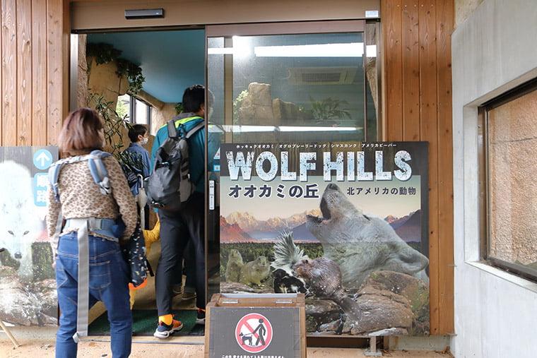 オオカミの丘の入口