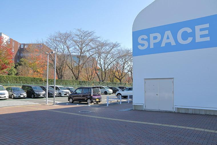 筑波宇宙センター 見学者用駐車場