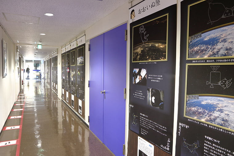 広報・情報棟のパネル展示