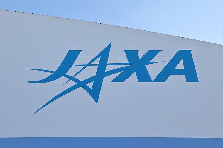 JAXAのロゴ