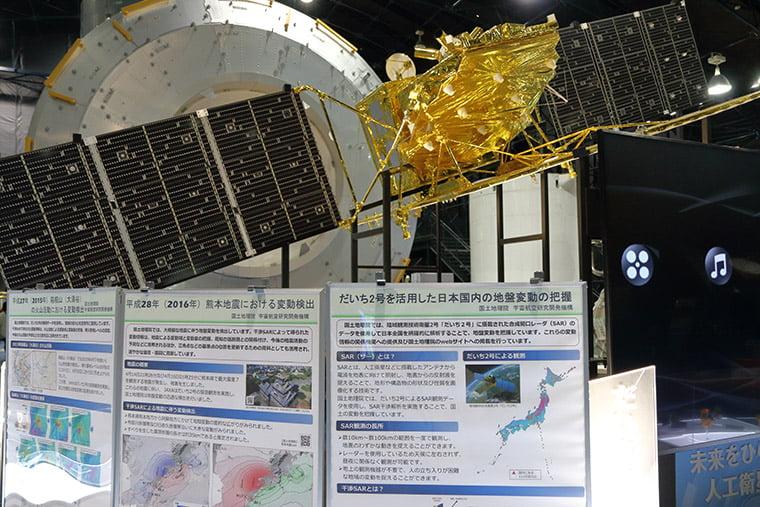 人工衛星による宇宙利用の展示