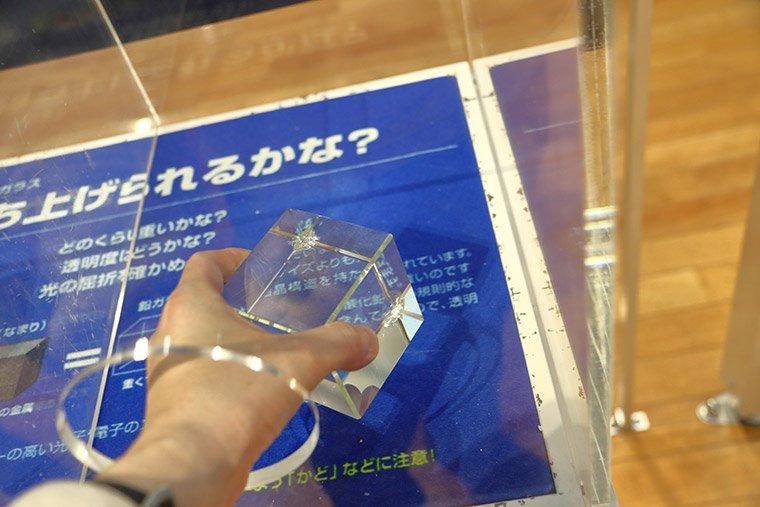 鉛ガラスの展示