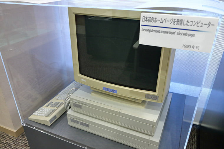 日本最初のホームページサーバ