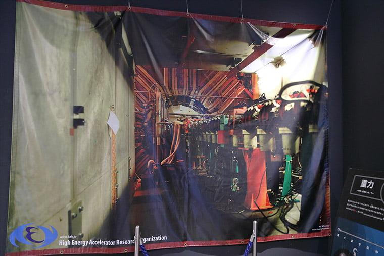 高エネルギー加速器研究機構のポスター