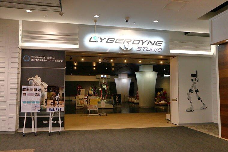 CYBERDYNE STUDIOの入口