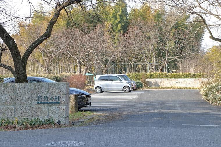 若山農場の駐車場