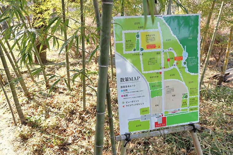 若竹の杜 若山農場の散策MAP
