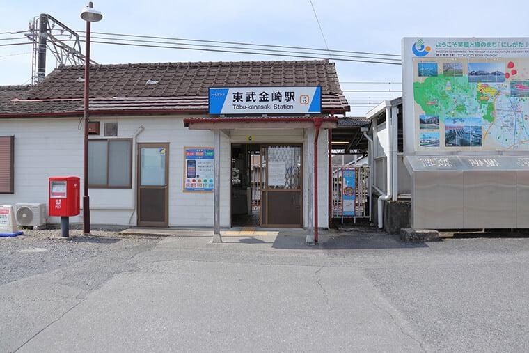 東武金崎駅の外観