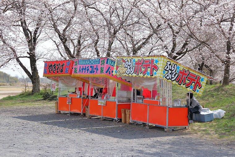 金崎の桜まつりの出店